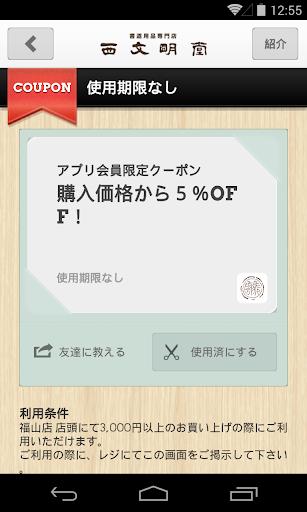 u897fu6587u660eu5802 2.6.0 Windows u7528 3