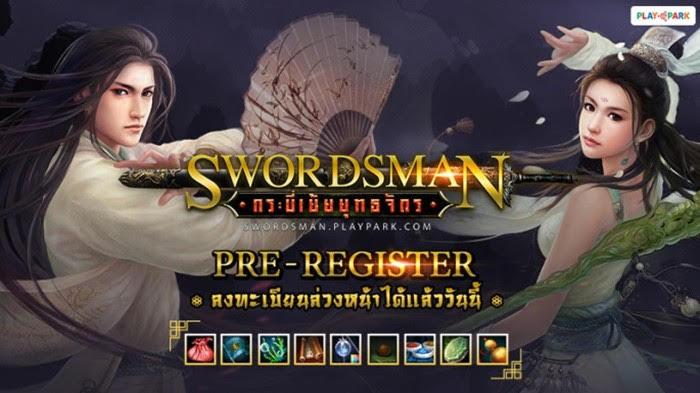 Playpark Swordsman