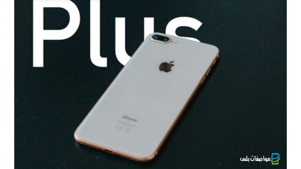 Apple iPhone SE Plus 2020