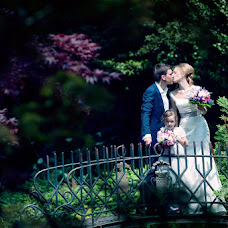 Wedding photographer Marina Vorobeva (blumka). Photo of 23.07.2013