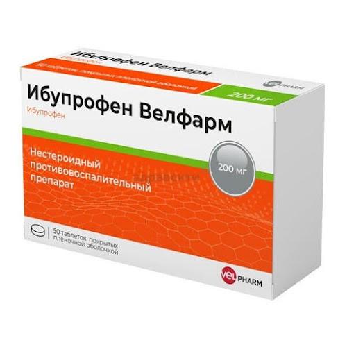 Ибупрофен Велфарм таб. п/о плен. 200мг №50