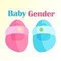 Baby Gender Chinese Predictor