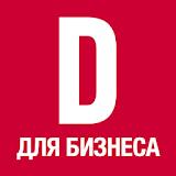 Драйв для бизнеса Android App