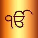 Japji Sahib Path Audio icon