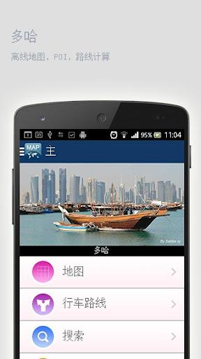 [時事]台灣工研院自行研發Juiker揪科通訊平台VS韓國的Line(App下載 ...