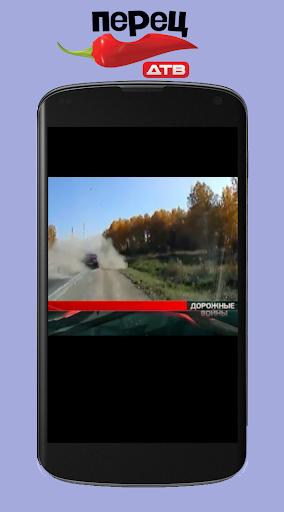 Peretz TV