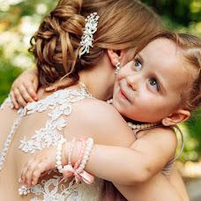 Wedding photographer Anastasiya Isaeva (IsaevaNastya). Photo of 29.08.2017
