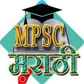 MPSC Question Paper and Answer (Offline App)