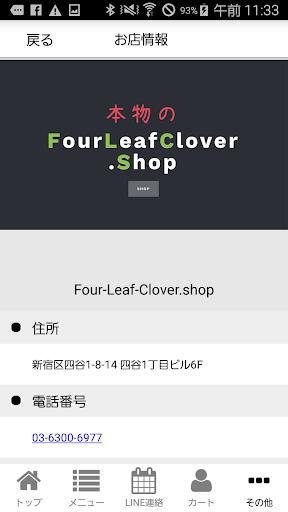 Four Leaf Clover 2.0.1 Windows u7528 1