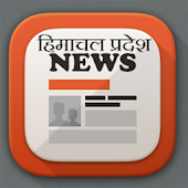 Hindi himachal Pradesh News