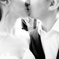 Wedding photographer Yuliya Mikitenko (Bohema). Photo of 11.06.2017