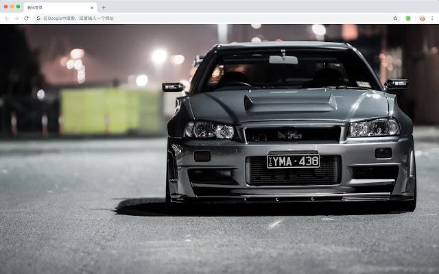 Nissan GTR New Tab HD Car Top Theme
