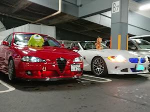 147 937AB 2.0TSセレスピードのカスタム事例画像 奈良のルンダルンダ🎵さんの2020年09月18日19:40の投稿