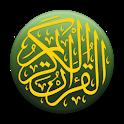 Al'Quran Bahasa Indonesia PRO icon