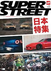 Super Street