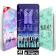 BTS Wallpapers HD ❤️❤️ APK
