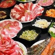 燒惑日式炭火燒肉
