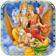 Lakshmi Narayan Live Wallpaper (app)