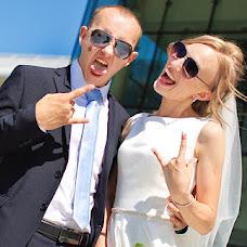 Wedding photographer Natalya Kizilova (tasik). Photo of 06.09.2018