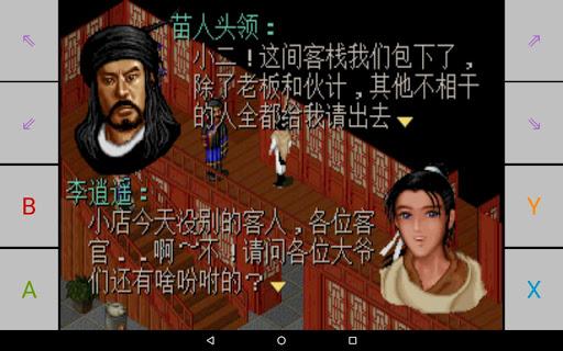 Fairy Sword filehippodl screenshot 6