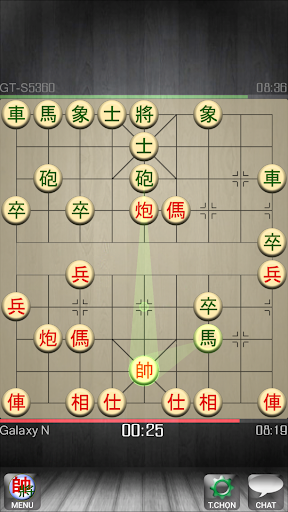 Xiangqi - Chinese Chess - Co Tuong  screenshots 1