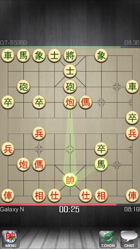 Xiangqi - Chinese Chess - Co Tuong 2.8 screenshots 2