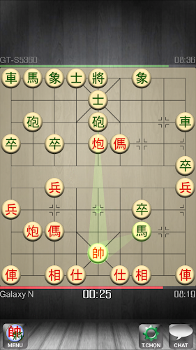 Download Xiangqi - Chinese Chess - Co Tuong APK latest