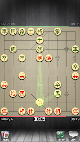 Xiangqi - Chinese Chess - Co Tuong Apk Download Free for PC, smart TV