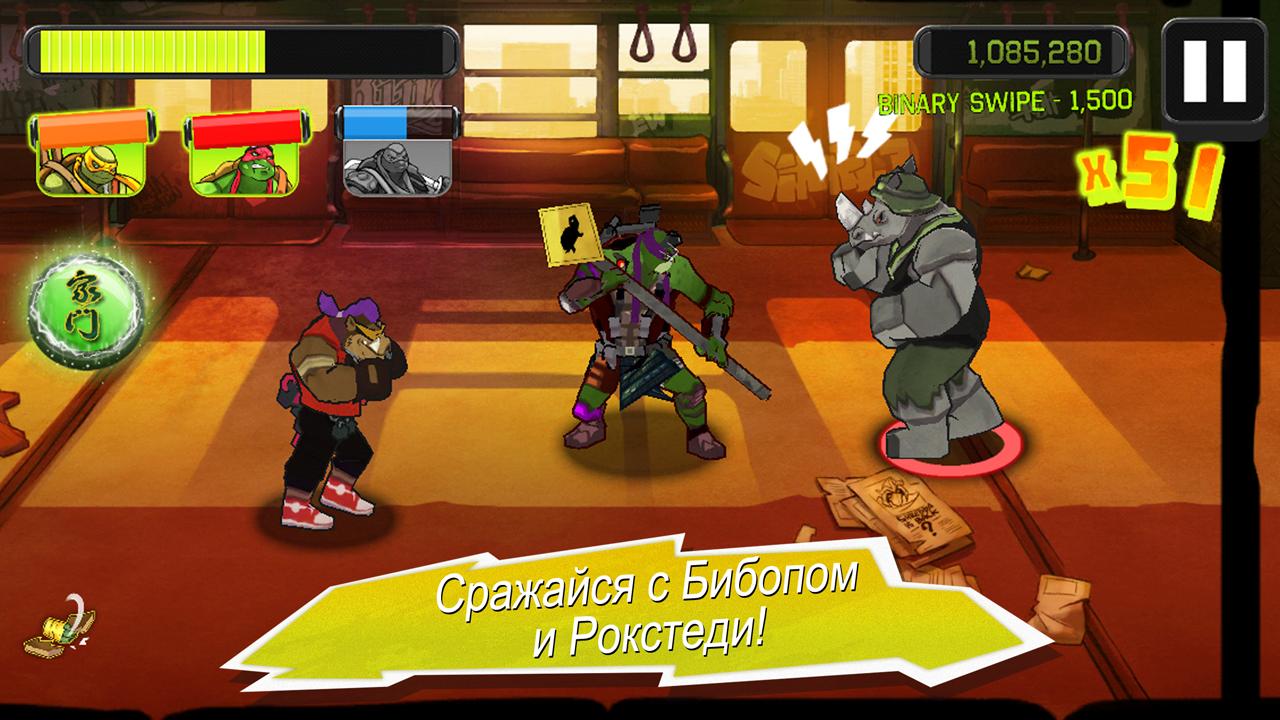 Игру Черепашки Ниндзя 7
