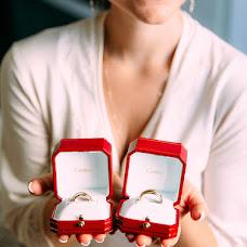 Wedding photographer Anna Rudanova (rudanovaanna). Photo of 21.09.2018