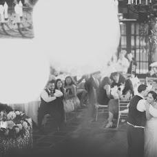 Wedding photographer Alex An (alexanstudio). Photo of 03.01.2016