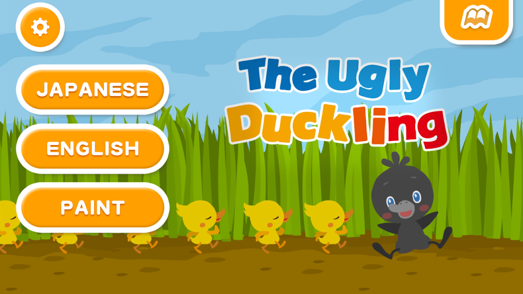 The Ugly Duckling (FREE)