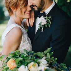Wedding photographer Ulyana Lenina (UlichKulich). Photo of 19.12.2018