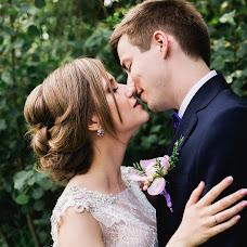 Wedding photographer Darya Zernaeva (darileto). Photo of 07.02.2017