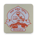 DIGDARSHAN PREPARATORY SCHOOL icon