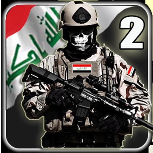sniper iraq 2