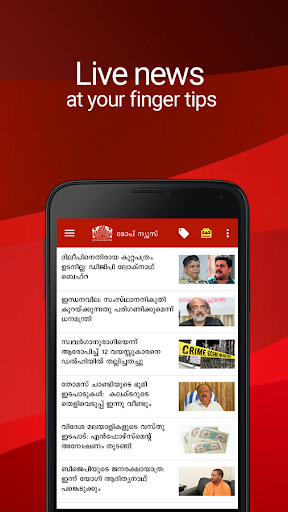Manorama Online News App - Malayala Manorama 5.7.7 screenshots 2