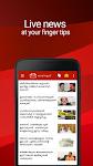 screenshot of Manorama Online News App - Malayala Manorama