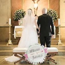 Wedding photographer mauricio muriel (muriel). Photo of 20.06.2015