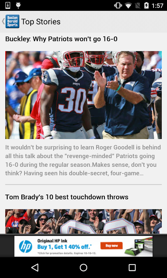 Boston Herald Sports- screenshot