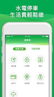 國泰世華 行動銀行 - Google Play 應用程式