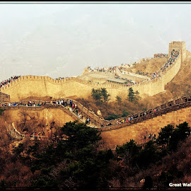 by Soumya Parui - Typography Captioned Photos ( badling, great wall,  )