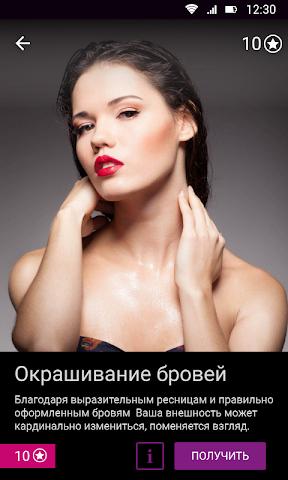android Bunchuzhnaya FaceArt Screenshot 3