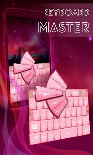 键盘主粉红