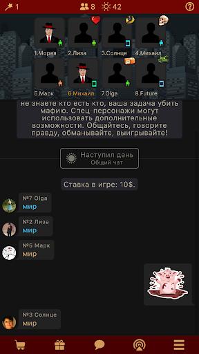 Мафия Клуб 2.0.69 screenshots 1