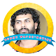 Download Sunny Wayne Videos -Movies Songs For PC Windows and Mac