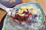 竹北天蜜養生甜品屋