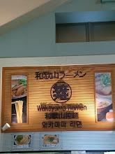 Photo: 今回は和歌山でジギング! 途中のサービスエリアで昼食!