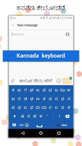 Download Easy Kannada Typing - English to Kannada Keyboard