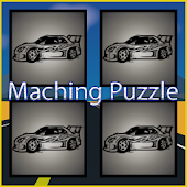Matching Vehicles Educational Game!